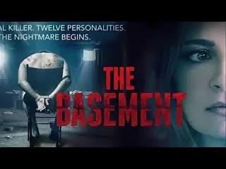 Подвал / the basement (2018)