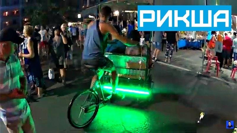 Велосипед Рикша своими руками | Диван на колёсах | Крутая бизнес идея!
