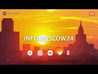 Интересные мероприятия для детей и родителей - Москва 24