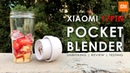 Its a Blender in a Glass! Xiaomi 17PIN Juicer