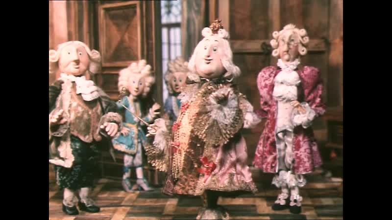 Новое платье короля. 1990