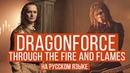 DragonForce Through The Fire And Flames Cover by RADIO TAPOK Евгений Егоров Эпидемия