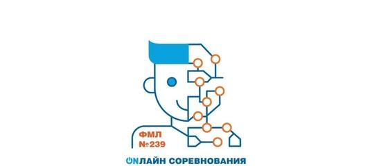 Открытые весенние онлайн-состязания роботов ФМЛ №239. День 2