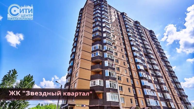 Купить недвижимость в Воронеже. Острогожская 168у.