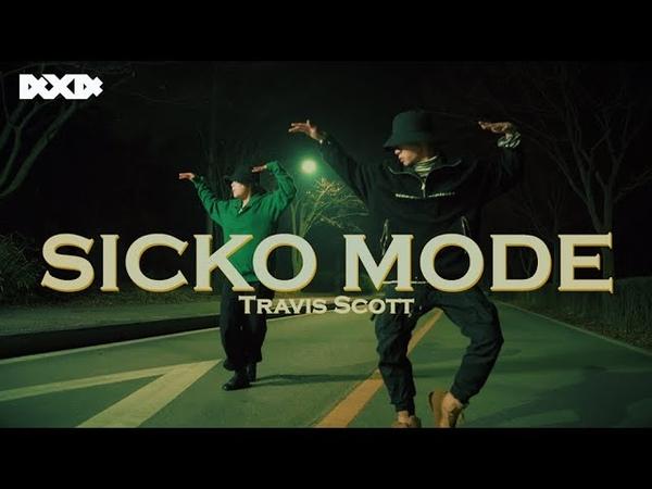 4X4 SICKO MODE 변현민 x 지연 Choreography cover special clip
