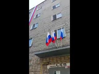 В Омске проходит флешмоб Флаги России