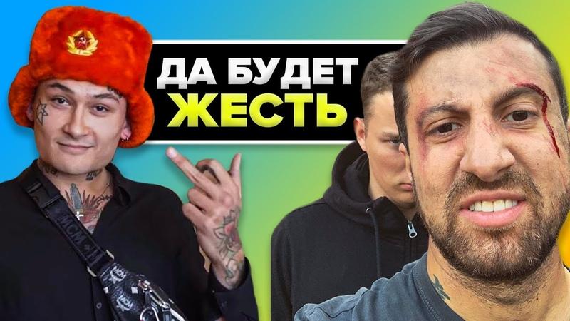Моргенштерн разгневал украинцев Дневник Хача с риском для жизни
