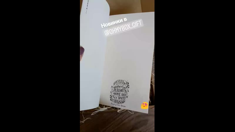 Дизайнерский скетчбук в наборе OhMy Box