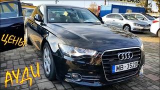 Авто из Литвы, Audi цена ноябрь 2020.