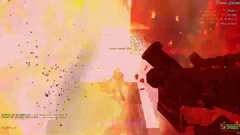 27.04.2020 Skelet Orc Crasher игра на Немезиде