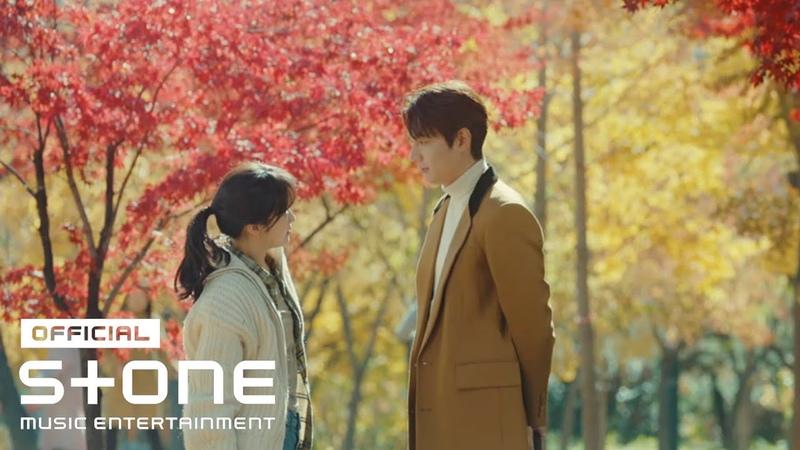 더킹 영원의 군주 OST 임한별 Lim Han Byul 김재환 Kim Jae Hwan '너는 나의 시작이자 마지막이다' MV Teaser