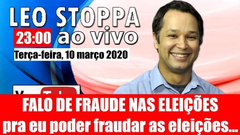 Globo pede desculpas já Bolsonaro monarquia 10 03 2020
