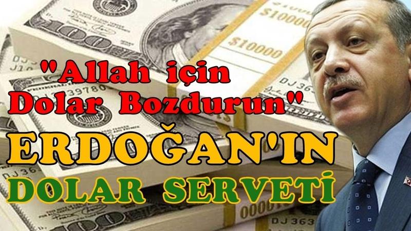 (900) Allah için Dolar Bozdurun! diyen ERDOĞANIN DOLAR SERVETİ - YouTube