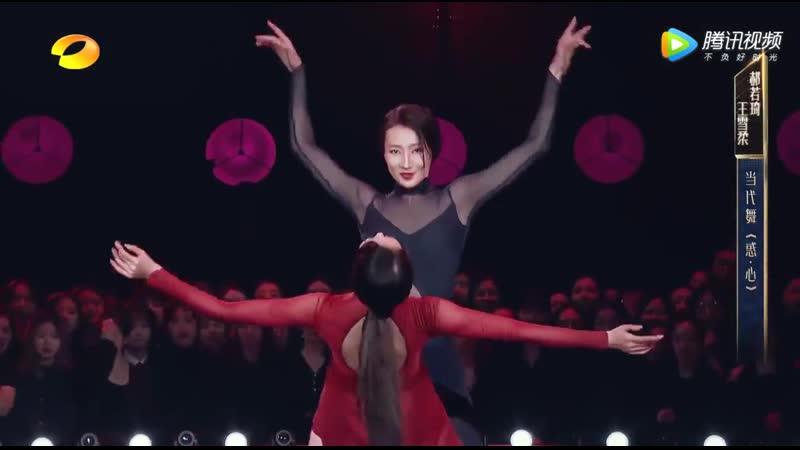 Dance Smash - Moment (Wang Xuerou, Hao Ruoqi)