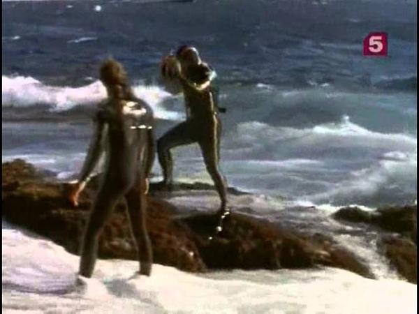 06 1969 Морские найденыши Подводная одиссея команды Кусто