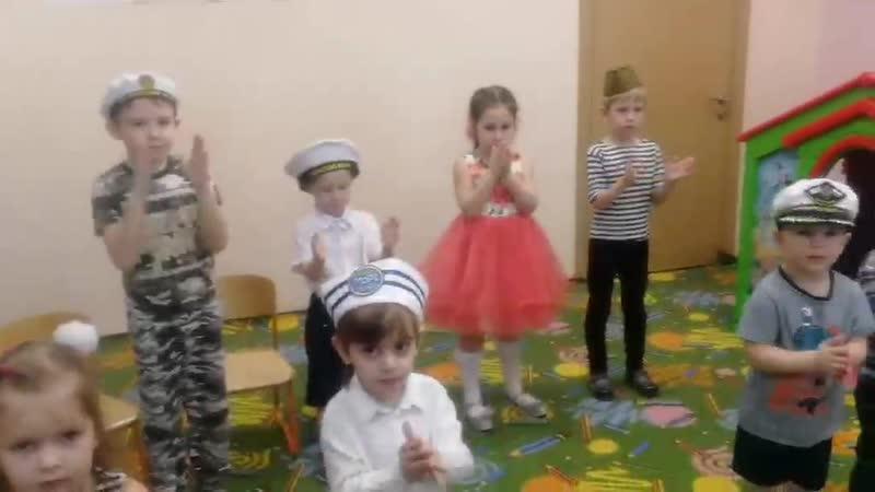 Танец Морячка Старшая группа