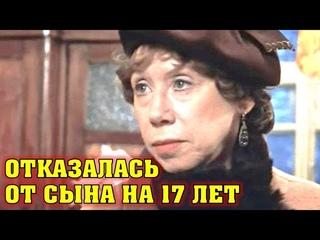 Разлука с сыном на 17 лет и роковое ДТП. Помните актрису из «Москва слезам не верит» Евгения Ханаева
