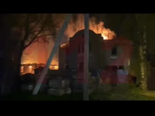 Пожар в Хосписе