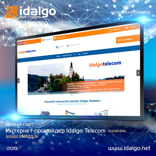 Сайт для создания сайта в европе создание сайтов с флеш