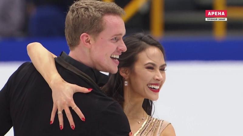 2019 World Championship Madison CHOCK Evan BATES Free Dance Матч Арена