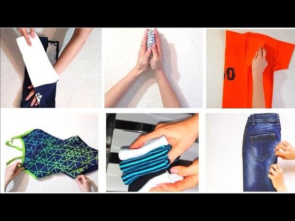 Как СЛОЖИТЬ ВЕЩИ КОМПАКТНО в шкаф по методу КонМари КАК складывать одежду в ЧЕМОДАН в кармашек