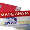 """Деловой журнал """"Максимум"""" Омск"""