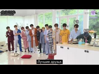 [РУС. САБ] [GOING SEVENTEEN 2020]  디에잇과 12인의 그림자 #1 (THE 8 and the 12 Shadows #1)