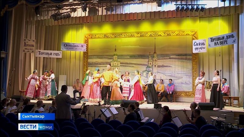 Музыкальный спектакль Усть Сысольские святки
