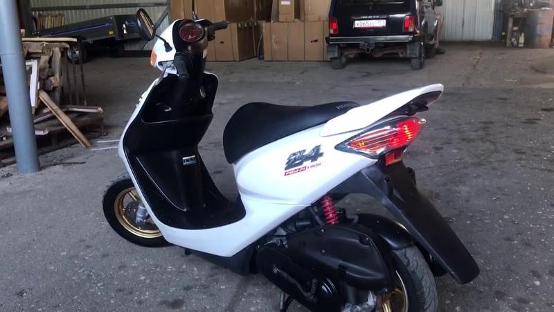 Скутер Honda Dio AF63 Z4 с Контейнера, без пробега по РФ.