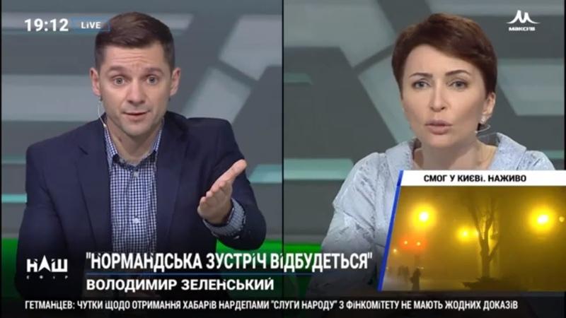 Чей Крым? Лукаш Мокан: перепалка в прямом эфире НАШ. 24.10.19