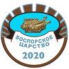 """Серия соревнований """"New Year Run 2020"""""""