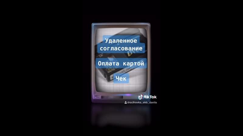 Оцифровка любых кассет с УФ обработкой и бесконтактным получением