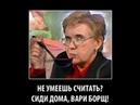 Выборы 2019 Беларусь. Подлоги, фальсификации, беспредел. Лучшее за неделю.
