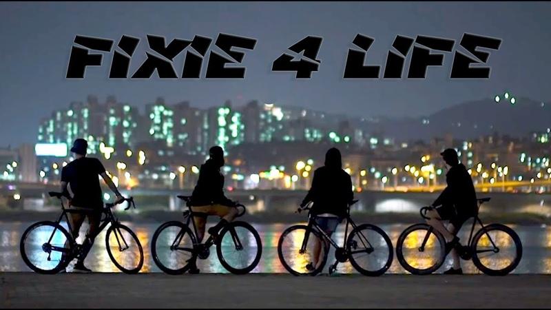 Fixie 4 Life