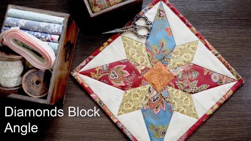 Patchwork Diamonds Block Angle Tutorial