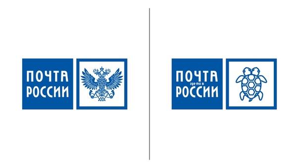 почта россии знаки картинки условиях