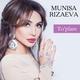 Munisa Rizayeva - Nafas