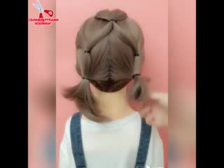 Новый мастер класс  причёски для девочек