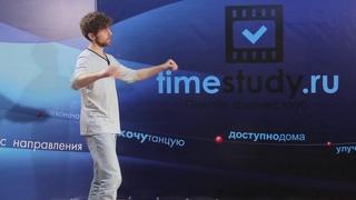 САЛЬСА для НАЧИНАЮЩИХ урок 2 на канале  | Тренер Антон Шмаков