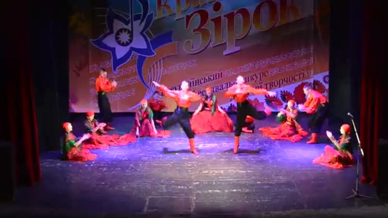 Зразковий художній колектив ансамбль народного танцю Гопак, м. Київ Циганський т