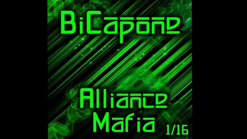 BiCapone - Alliance Mafia (Official Music Video)