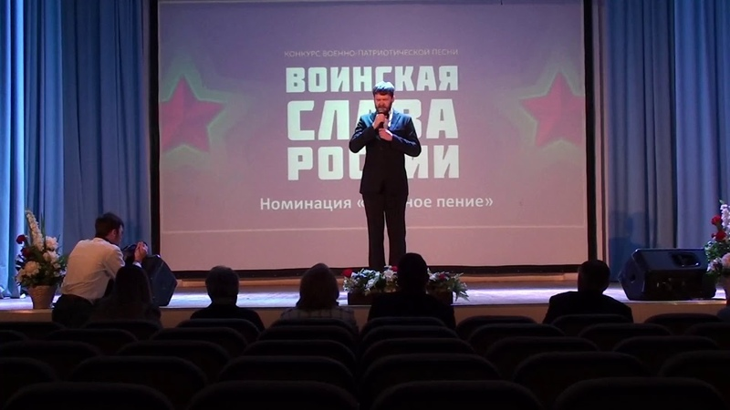 Михаил Кондрашкин На безымянной высоте