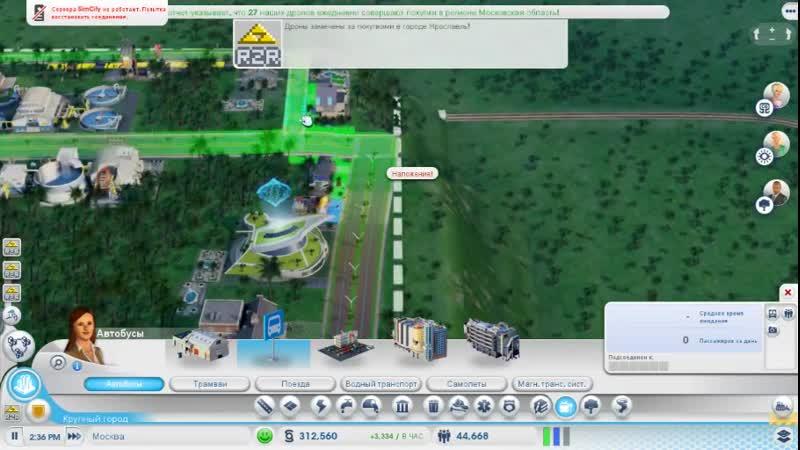 SimCity. Города будущего 8 серия обзор 2 часть