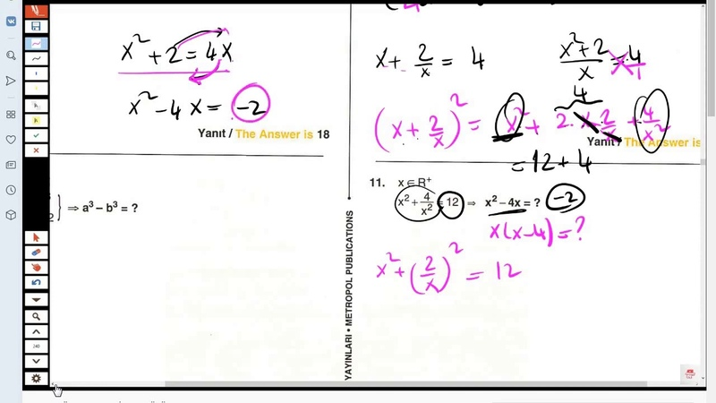 YÖS ЙОС Математика урок 27