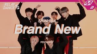 [릴레이댄스 어게인] 펜타곤(PENTAGON) -  Brand New (Original song by. SHINHWA) (4K)