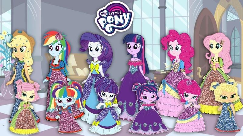 My Little Pony Пони девушки эквестрии и их дети👗Дочки матери.Платье для пони. Игра на одевание.
