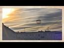 Манна небесная от ГП 2 удаление смога падеж птиц