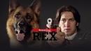 Музыка из сериала Комиссар Рекс Kommissar Rex