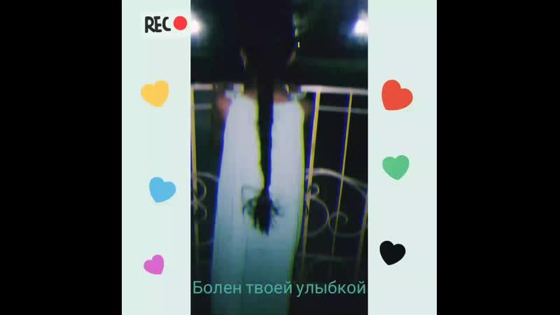 InShot_20191210_092713845.mp4