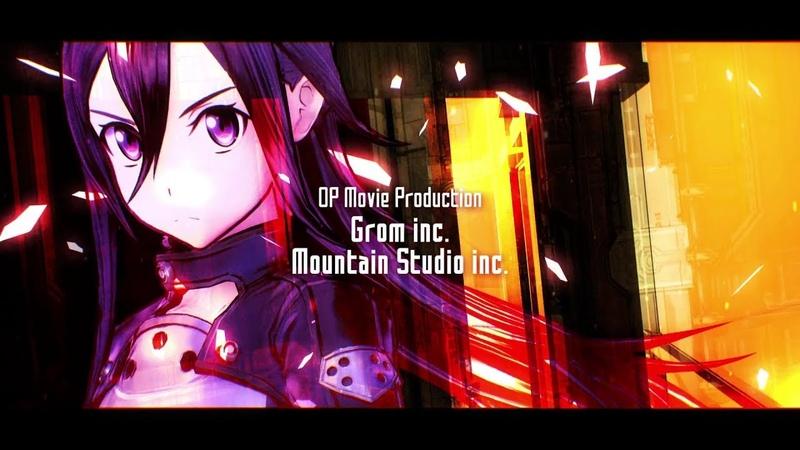 PS4(R)/Xbox One/STEAM(R)「ソードアート・オンライン フェイタル・バレット」オープニング映像